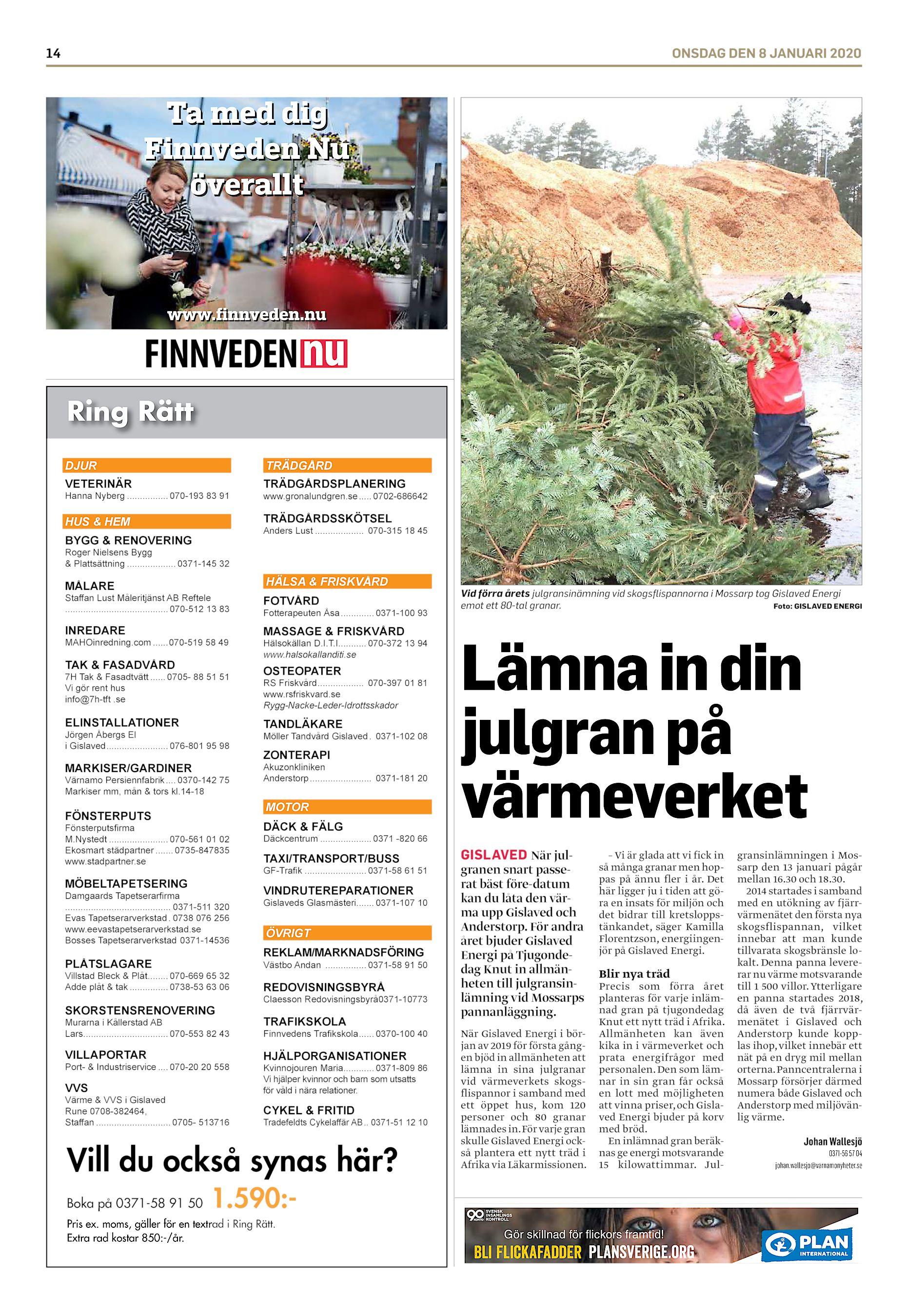 Frida Sncke, Voxtorp Ekliden 1, Bor | unam.net
