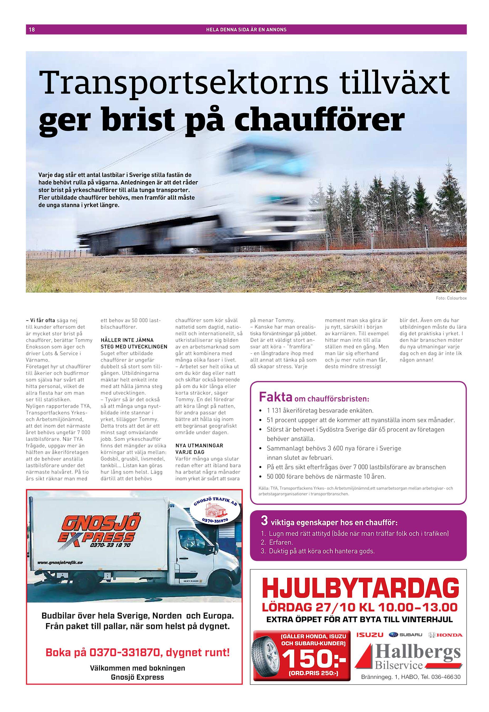 separation shoes f5305 3cb00 18 HELA DENNA SIDA ÄR EN ANNONS Transportsektorns tillväxt ger brist på  chauförer Varje dag står ett antal lastbilar i Sverige stilla fastän de  hade behövt ...