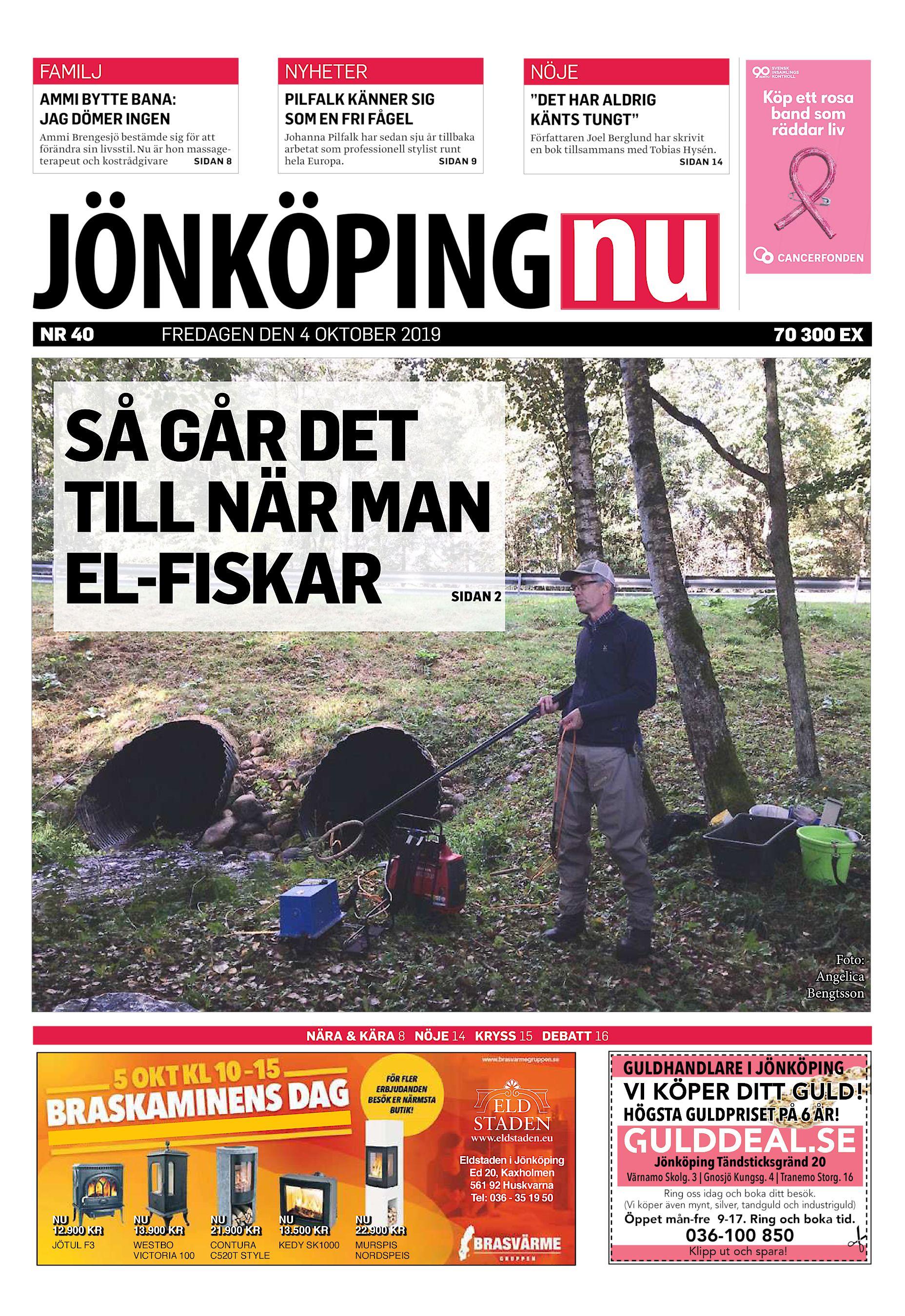 Eric Gidemar, Ringvgen 8, Huskvarna | omr-scanner.net