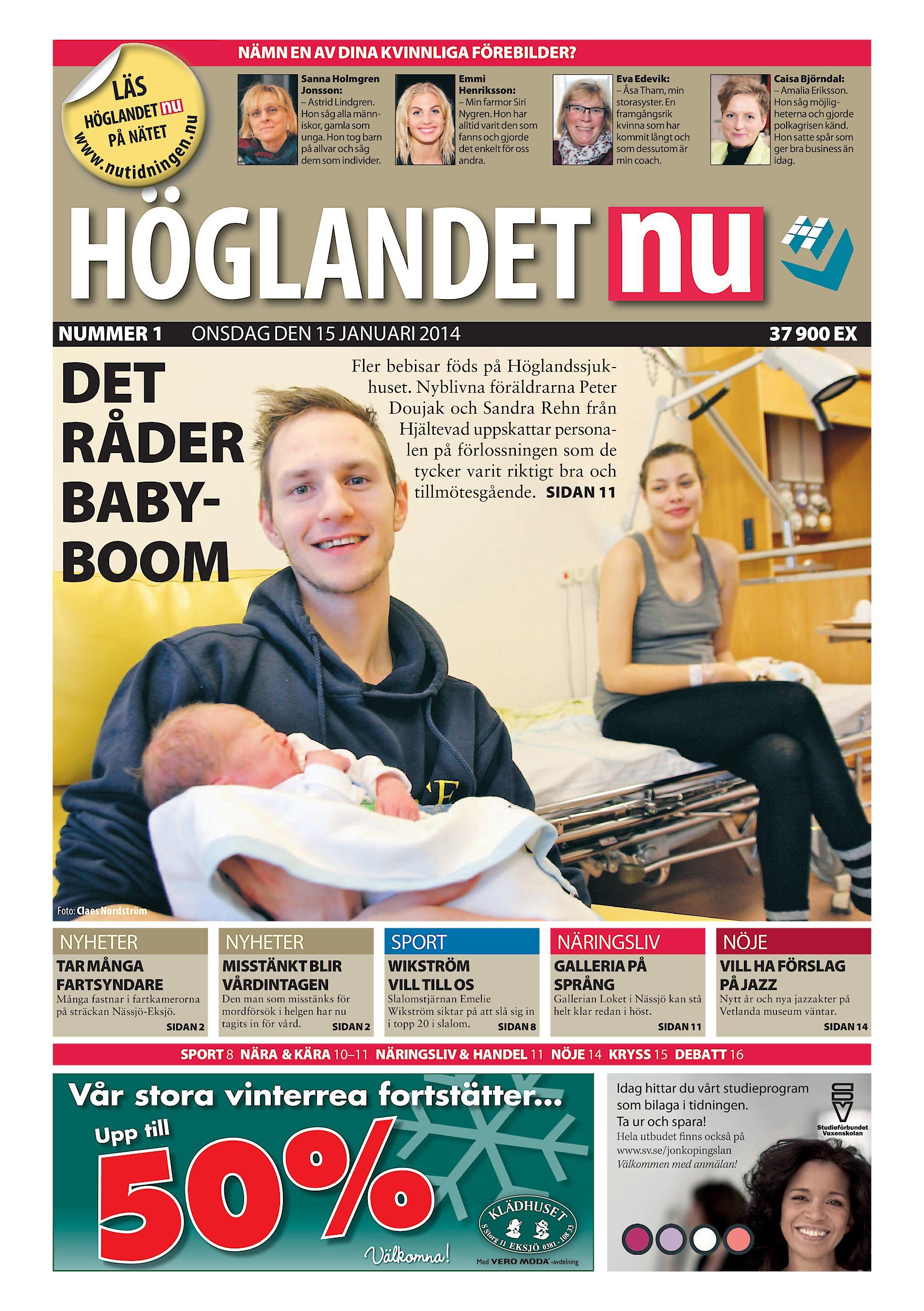 Vm gladje gav tysk babyboom
