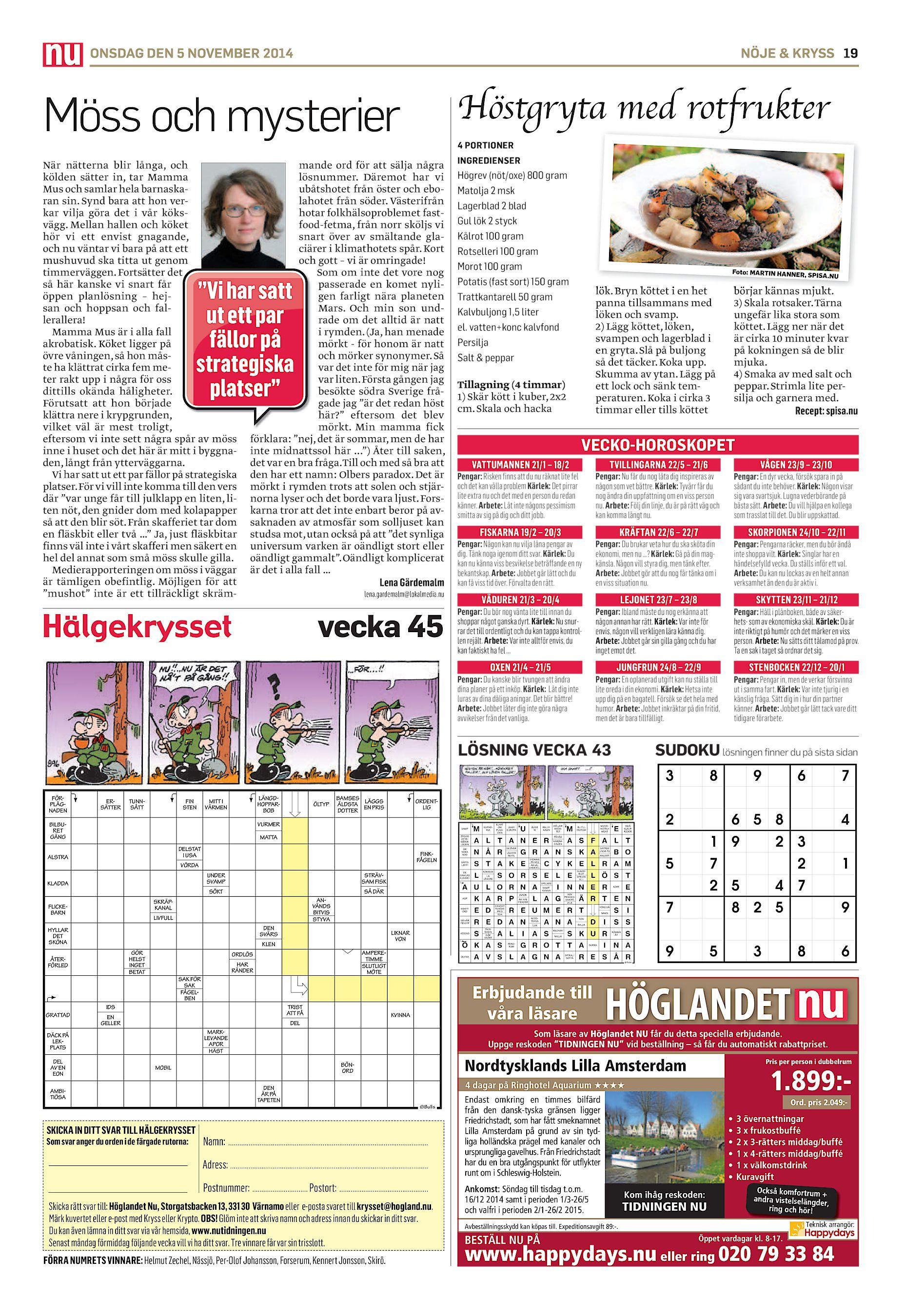 Kulturhistorisk utredning Vetlanda ttort med omnejd (2014)