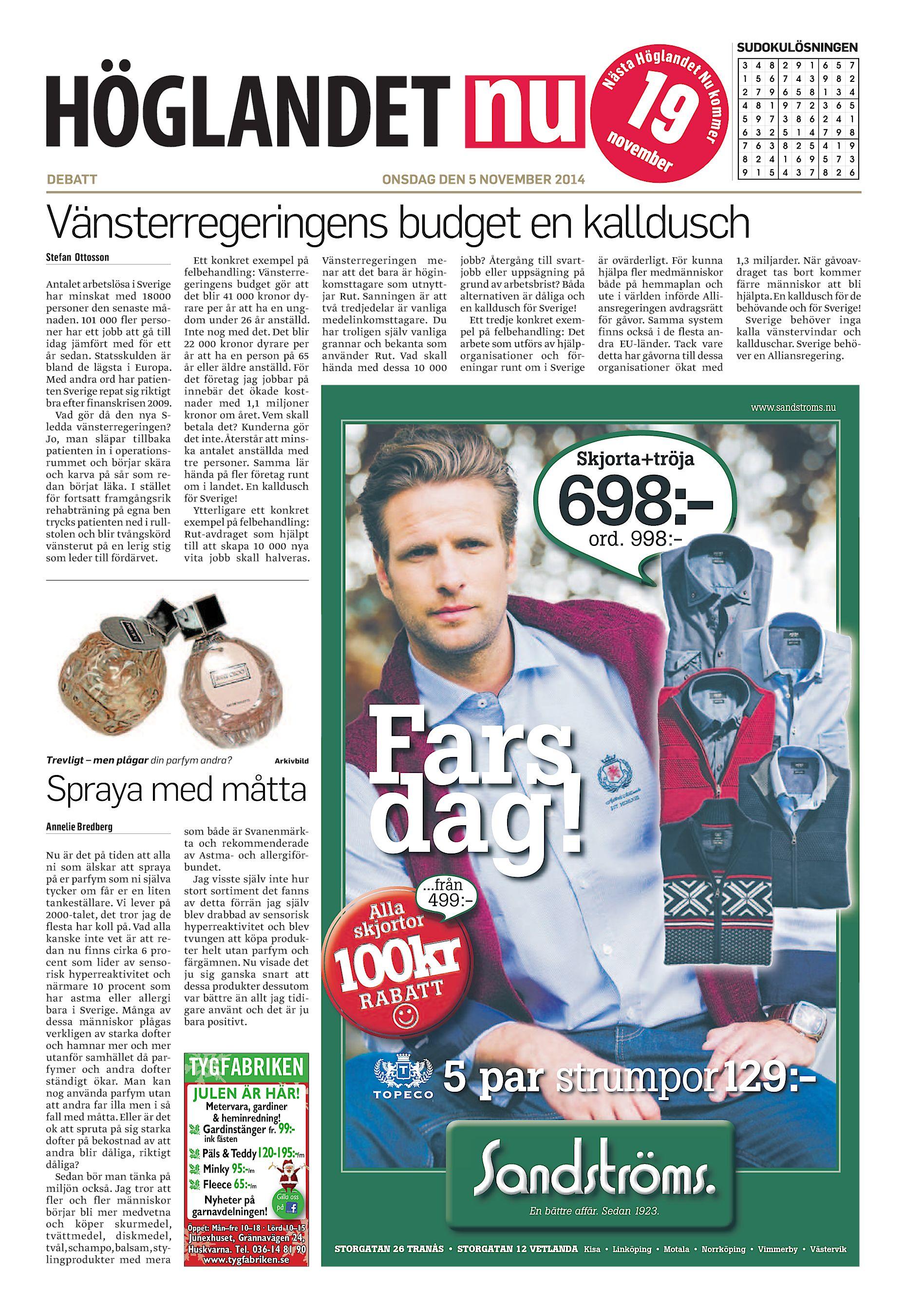 Visa inlgg - ulla_svensson | Anbytarforum