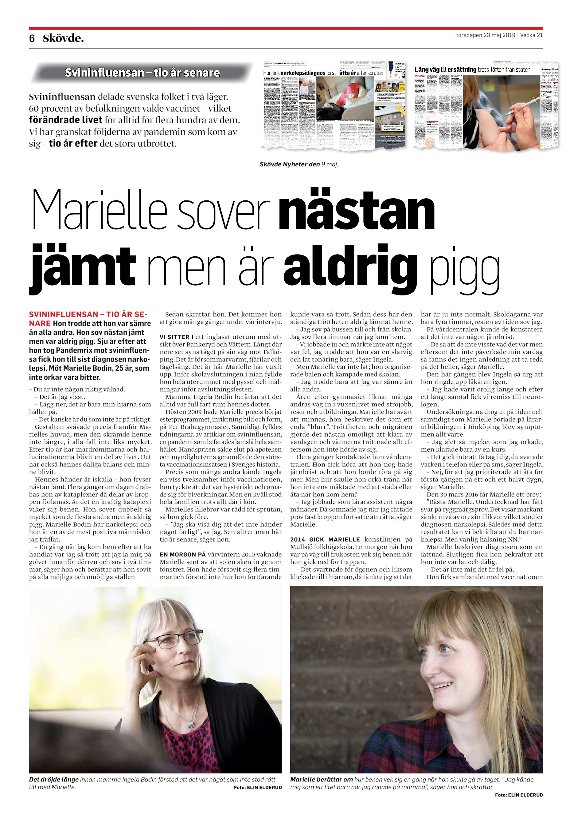 Bokvgen 11 Vstra Gtalands Ln, Nygrd - satisfaction-survey.net