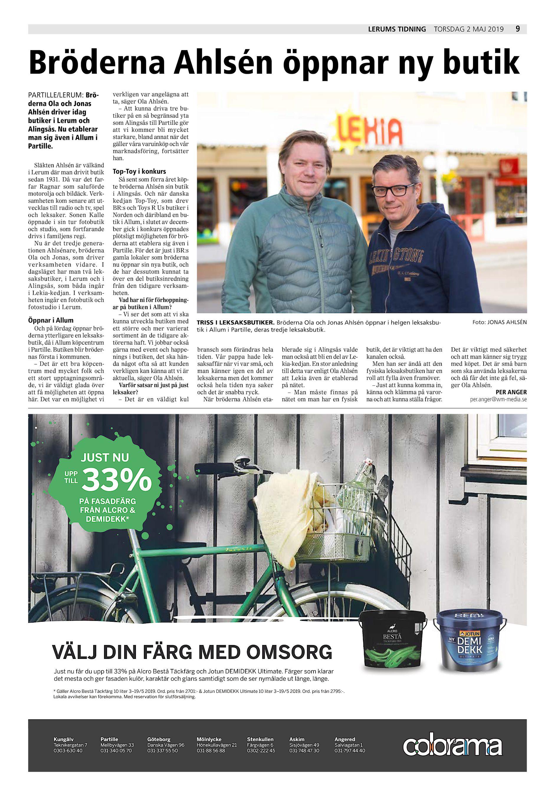 990c0fa30059 ... 2019 9 Bröderna Ahlsén öppnar ny butik PARTILLE/LERUM: Bröderna Ola och  Jonas Ahlsén driver idag butiker i Lerum och Alingsås. Nu etablerar man sig  även ...